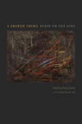 A Broken Thing By Rosko, Emily (EDT)/ Vander Zee, Anton (EDT)